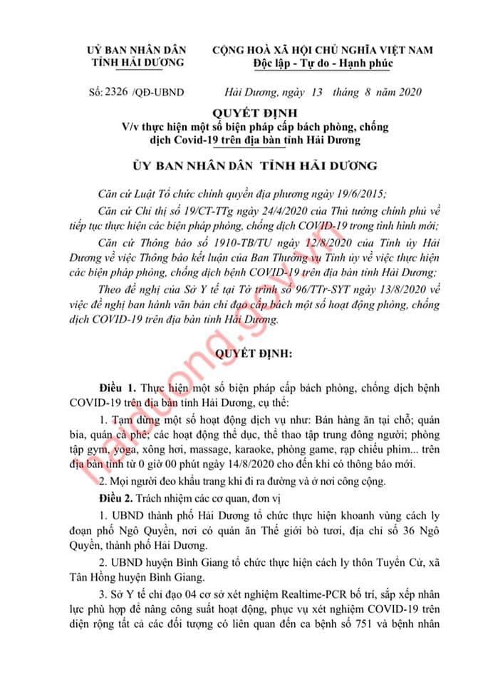海陽市2020/8/13發佈關於Covid-19決議書